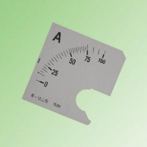 ESCALA AMPERMETRO 0-75Amp.AC 72x72mm